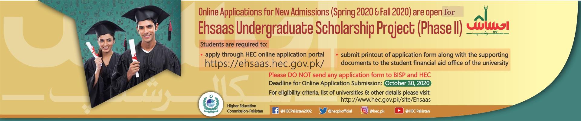 Ehsaas Undergraduate Scholarship Project Phase II
